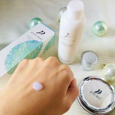 プモアミルキーローション/日本盛/化粧水を使ったクチコミ(2枚目)