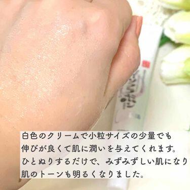 薬用美白スポッツクリーム/なめらか本舗/フェイスクリームを使ったクチコミ(4枚目)