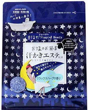 ニベア クリームケア ボディウォッシュ フレンチガーデンローズの香り/ニベア/ボディソープを使ったクチコミ(4枚目)