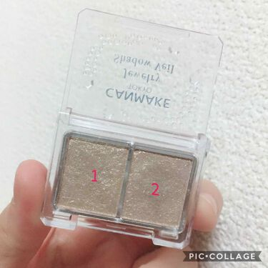 ジュエリーシャドウベール/CANMAKE/パウダーアイシャドウを使ったクチコミ(2枚目)