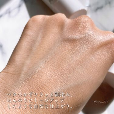 カラーチューニングUV PU/アリィー/日焼け止め(顔用)を使ったクチコミ(6枚目)