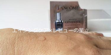 ジェニフィック アドバンスト N/LANCOME/美容液を使ったクチコミ(3枚目)
