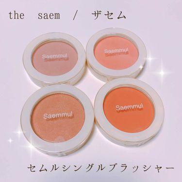 シングルブラッシャー/the SAEM/パウダーチーク by ゆ🐰
