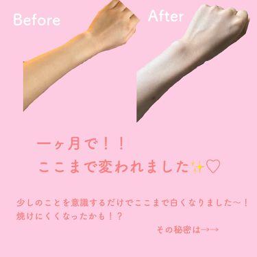 敏感肌用薬用美白化粧水/無印良品/化粧水を使ったクチコミ(1枚目)