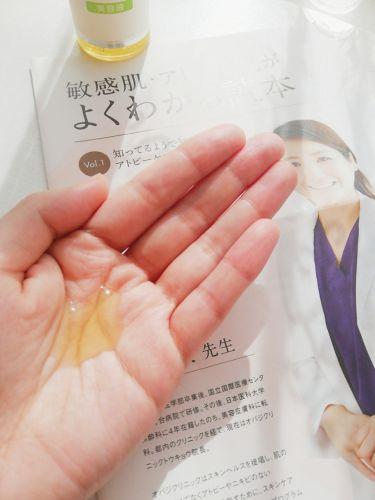 潤静/MuKu/美容液を使ったクチコミ(3枚目)