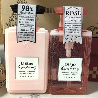アマクチさんの「モイスト・ダイアンダイアンボヌールダメージリペアシャンプー/トリートメント グラースローズの香り<シャンプー・コンディショナー>」を含むクチコミ