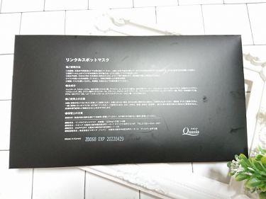 クオシア リンクルスポットマスク/その他/アイケア・アイクリームを使ったクチコミ(4枚目)