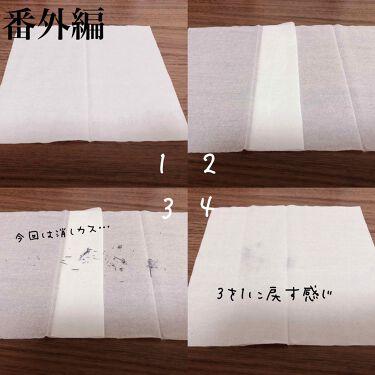 資生堂ベビーパウダー(プレスド)/ベビー/プレストパウダーを使ったクチコミ(4枚目)