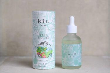 2021/3/25発売 kiu(祈雨) 出雲和漢 オイル化粧水