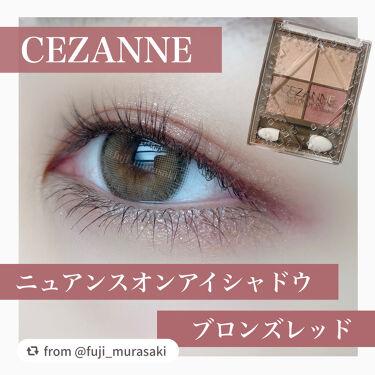 ニュアンスオンアイシャドウ/CEZANNE/パウダーアイシャドウを使ったクチコミ(1枚目)