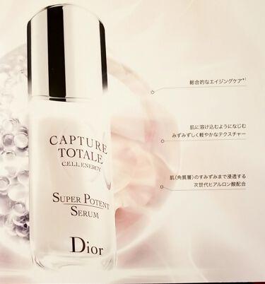 カプチュール トータル セル ENGY スーパー セラム/Dior/美容液を使ったクチコミ(2枚目)