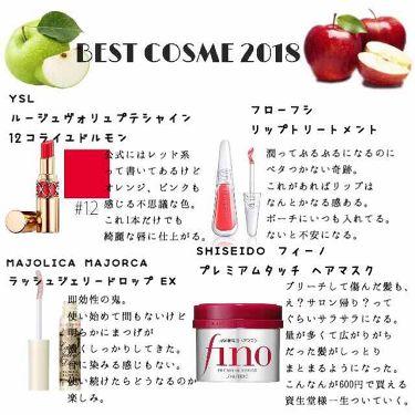 モイスチュアライジング ファンデーション プライマー S/PAUL&JOE BEAUTE/化粧下地を使ったクチコミ(3枚目)