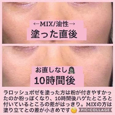 グロウルミナイザー UV/excel/化粧下地を使ったクチコミ(4枚目)