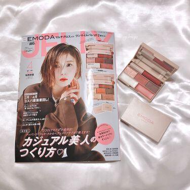JELLY 2021年4月号/JELLY/雑誌を使ったクチコミ(6枚目)