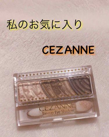 Saekoさんの「セザンヌトーンアップアイシャドウ<パウダーアイシャドウ>」を含むクチコミ