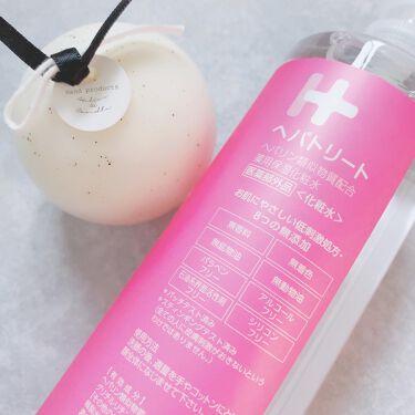 ヘパトリート 薬用保湿化粧水/ゼトックスタイル/化粧水を使ったクチコミ(3枚目)