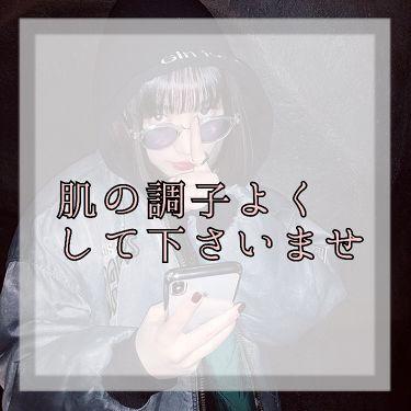 ヨーグルトシリーズ プレーン/Pure Smile(ピュアスマイル)/シートマスク・パックを使ったクチコミ(1枚目)