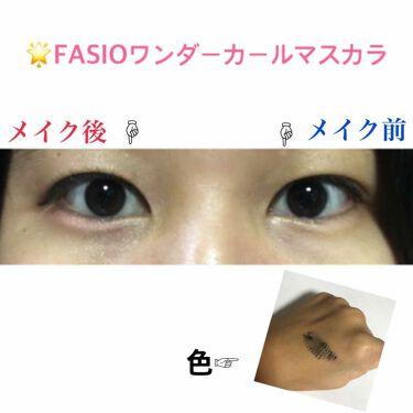 ワンダーカール マスカラ/FASIO/マスカラを使ったクチコミ(2枚目)