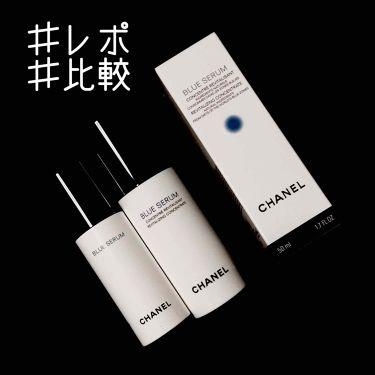 ブルー セラム/CHANEL/美容液を使ったクチコミ(1枚目)