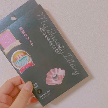 Mayuさんの「我的美麗日記(私のきれい日記)黒真珠マスク<シートマスク・パック>」を含むクチコミ