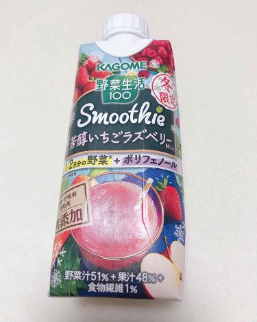 とみぃ on LIPS 「今日紹介するのは野菜生活100スムージー芳醇いちごラズベリーで..」(1枚目)