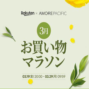 自然に似たシートマスク(赤米/ヨモギ/黒豆/薄荷)/HANYUL(ハンユル)/シートマスク・パックを使ったクチコミ(1枚目)