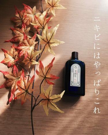 明色 美顔水 薬用化粧水/明色化粧品/化粧水 by もこもこ☁️フォロバ100%💚