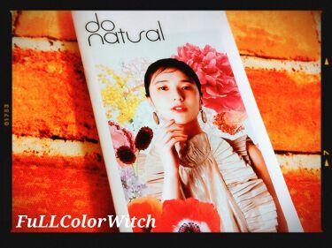 コーディネート アイ カラー/do natural/パウダーアイシャドウを使ったクチコミ(3枚目)