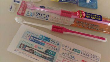 クリニカ 歯ブラシ/クリニカ/歯ブラシ・デンタルフロスを使ったクチコミ(3枚目)