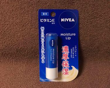 ニベア モイスチャーリップ ビタミンE/ニベア/リップケア・リップクリームを使ったクチコミ(2枚目)