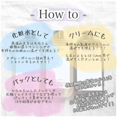 青みかんエキス/ONE THING/化粧水を使ったクチコミ(3枚目)