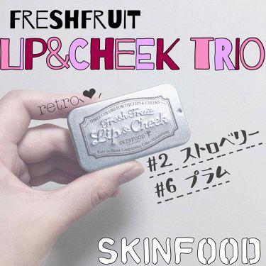 フレッシュフルーツ リップ&チーク トリオ/SKINFOOD/ジェル・クリームチークを使ったクチコミ(1枚目)