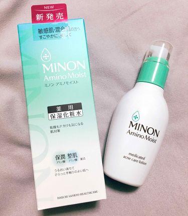 薬用アクネケアローション/ミノン/化粧水を使ったクチコミ(1枚目)