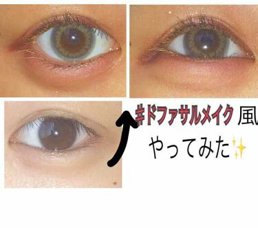 #yuunaさんの「キャンメイクパーフェクトスタイリストアイズ<パウダーアイシャドウ>」を含むクチコミ