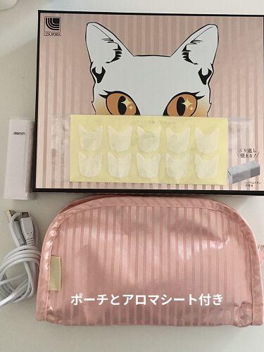 ルルド めめホットチャージプラス/ルルド/その他を使ったクチコミ(3枚目)