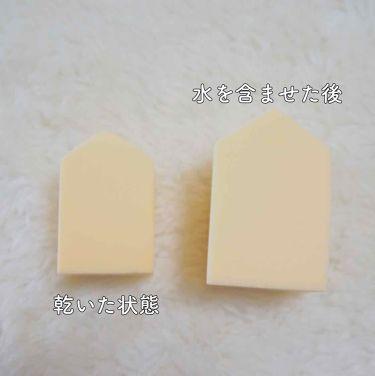 ぷっくりパフ ハウス型2P/セリア/パフ・スポンジを使ったクチコミ(2枚目)