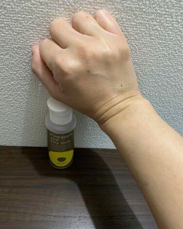 パイナップル豆乳ローションプレミアム/鈴木ハーブ研究所/ボディローションを使ったクチコミ(4枚目)
