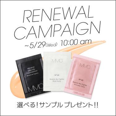 ビューティービオファイター ピュアフルーティー/MiMC/化粧水を使ったクチコミ(1枚目)