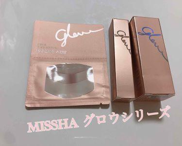 グロウスキンデーション/MISSHA/化粧下地を使ったクチコミ(1枚目)