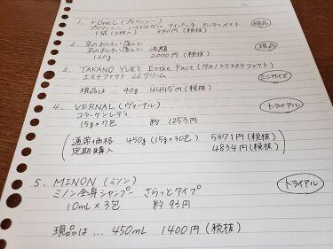ブルーム ボックス/BLOOMBOX/その他を使ったクチコミ(2枚目)
