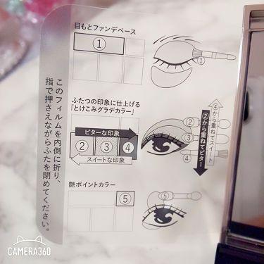 ドラマティックスタイリングアイズ/マキアージュ/パウダーアイシャドウを使ったクチコミ(3枚目)