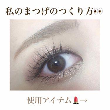 yuri*naさんの「D-UP(ディーアップ)パーフェクトエクステンション マスカラ<マスカラ>」を含むクチコミ
