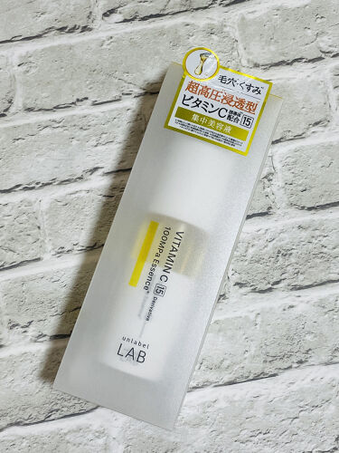 V エッセンス/unlabel/美容液を使ったクチコミ(2枚目)