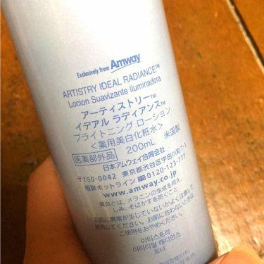 り on LIPS 「角質を取り除き化粧水の入れを良くしてくれます!美白化粧水なので..」(2枚目)