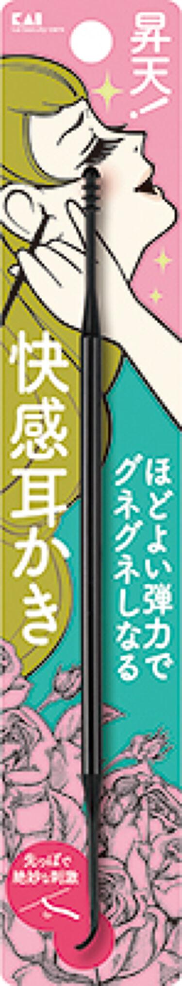 2020/3/3発売 貝印 昇天!快感耳かき