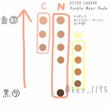 ダブル ウェア ヌード ウォーター フレッシュ メークアップ/ESTEE LAUDER/リキッドファンデーションを使ったクチコミ(1枚目)