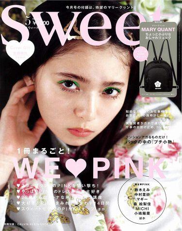 Sweet 2020年5月号 Sweet(スウィート)