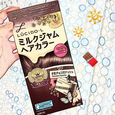 ミルクジャムヘアカラー/ルシードエル/白髪染め・ヘアカラー・ブリーチを使ったクチコミ(1枚目)