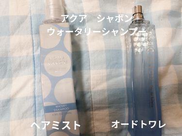 【画像付きクチコミ】匂いフェチが好きな香り🥺💓爽やかな透明感ある香りが好き(わかるかな〜?)笑甘くない爽やかな香りばかりですぜひ、店頭で見かけたら試してみてください#ポーチの必需品#パケ買いコスメ#やっぱこれやねん