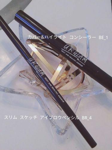 ガバー&ハイライト コンシーラー/DAISO/コンシーラーを使ったクチコミ(1枚目)